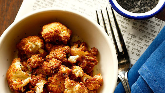 Fried cauliflower at Zahav