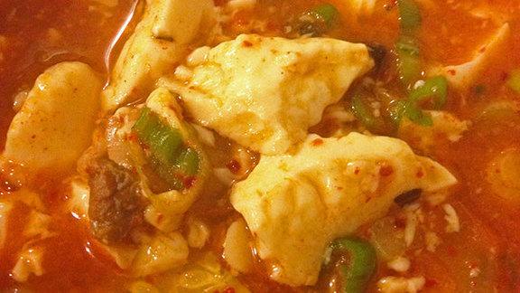 Ginseng tofu soup at So Gong Dong Tofu House