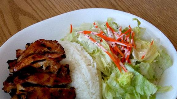 Chicken teriyaki at Du's Grill