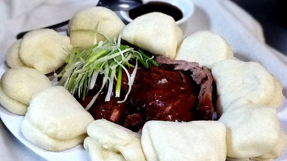 Peking Duck at Kings Land Chinese Seafood