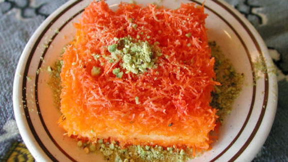 Chef Yasmin Lozada-Hissom reviews Knafeh at
