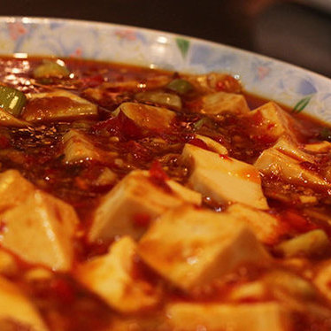 Pickled chili style tofu at Han Dynasty