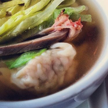 Wonton soup at Chen's Good Taste Restaurant