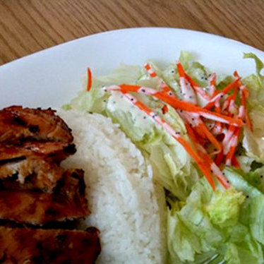 Chicken teriyaki at Du's Grill