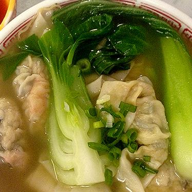 Dumpling rice stick soup at Chen's Good Taste Restaurant