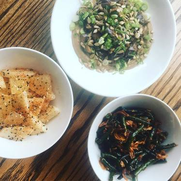 Asian pear and jicama- yuzu togarashi.  Toban Djan eggplant - sunflower hozon.Chinese long beans - fried garlic, chili, onion at Momofuku Ssäm Bar