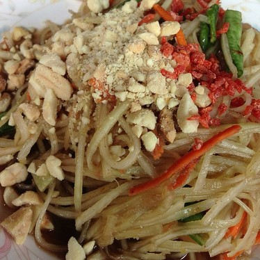 Fermented Crab Green Papaya Salad at Hawker Fare