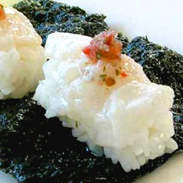Ceviche sushi at Kabuto