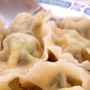 Shrimp & leek dumplings at San Tung Chinese Restaurant 山東小館