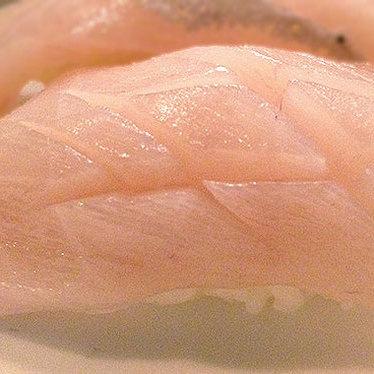 Shima-aji sushi at Mitch's Sushi