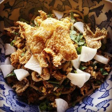 Jerk spiced fried rice with chicken skin and pickled daikon at Ma'ono Fried Chicken & Whisky