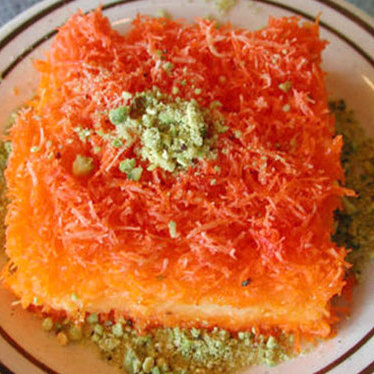 Knafeh at Jerusalem Restaurant
