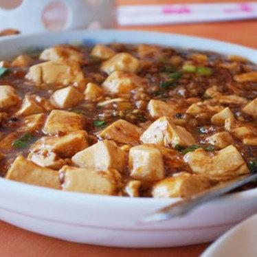 Ma po tofu at Spices!! II