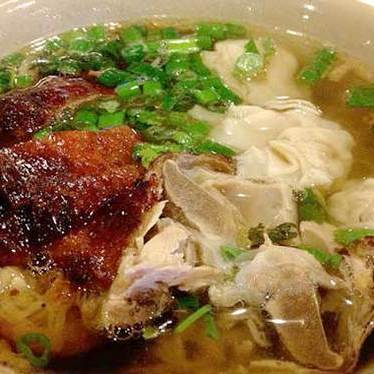 Roast duck and wonton noodle soup at Din Ho Chinese BBQ
