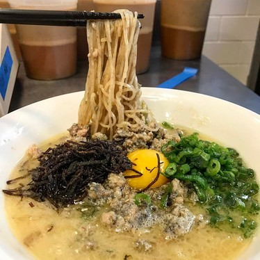 Tori Paitan Ramen with egg at Ivan Ramen