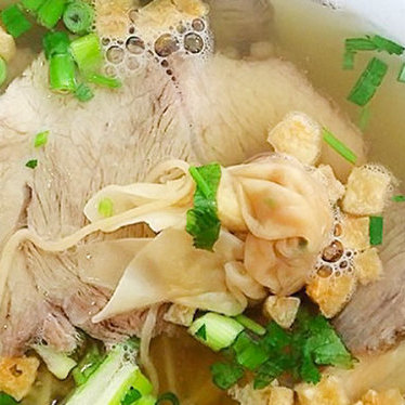 Shrimp and pork wonton soup at Out The Door