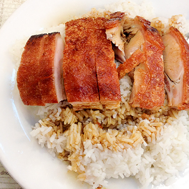 Roast pig on rice at Great N.Y. Noodletown