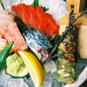 Omakase at Sushi Den