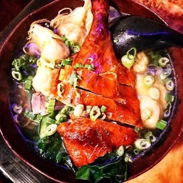 Roasted Duck Leg Wonton Soup Noodles at Hong Kong Noodle