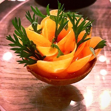 Carrot tart at McCrady's