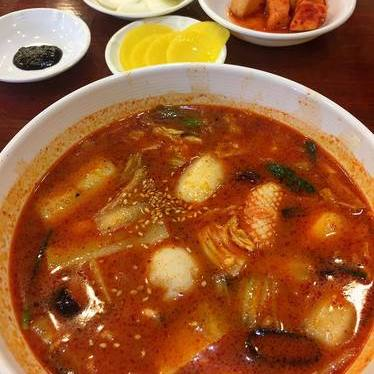 Seafood soup with rice at Hanjan