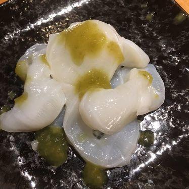 Shrimp roe, shrimp head, whelk, alfonsine, live octopus at Sushi Yotsuya